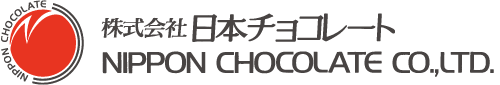株式会社日本チョコレート